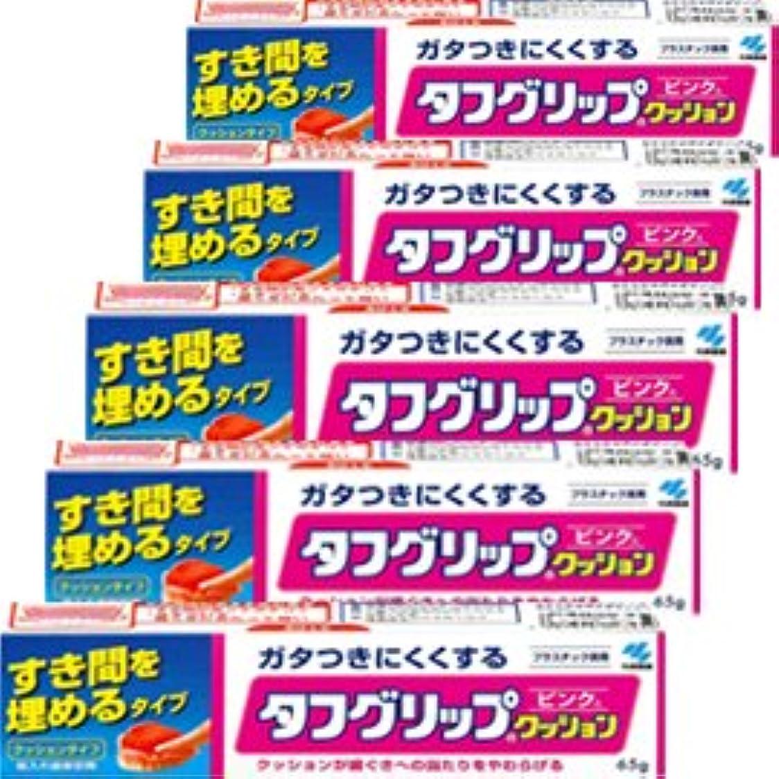 崩壊タイト【5本】すき間を埋める タフグリップピンクA 65gx5本 (4987072500477)
