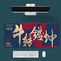 ゲーム マウスパッド 印刷デザイン,プリントペインティング アンチスリップ ラバーベース マウスパッド,大きな コンピューター キーボード マウスマット ステッチエッジ-I 57x33x0.3cm(22.4x13x0.1inch)