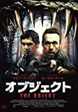 オブジェクト [DVD] image