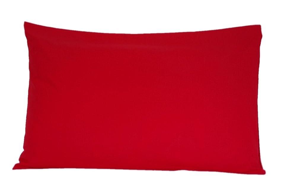 枕カバー 50cm×75cm用 US Queen size 20inch x 30inch 合わせ式 カラー: レッド 赤