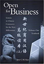 Open For Business: Lessons in Chinese Commerce for the New Millenium 1: Textbook and Exercise Book