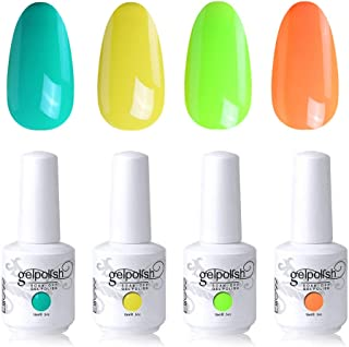 Elite99 UV Gel Nail Polish Set Soak Off Nail Art Kit 4 Colors with 20pcs Nail Polilsh Remover Wraps as Gift