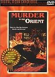 Murder in the Orient [USA] [DVD]