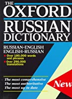 The Oxford Russian Dictionary: English-Russian Russian-English