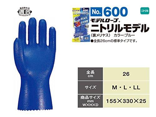 作業用ゴム手袋【エステーモデルローブNo.600 二トリルモデル】※10双セット (Mサイズ)