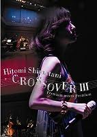 CROSSOVER III~Premium meets Premium~ [DVD]