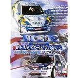 ICE RACING アンドロス・トロフィ [DVD]