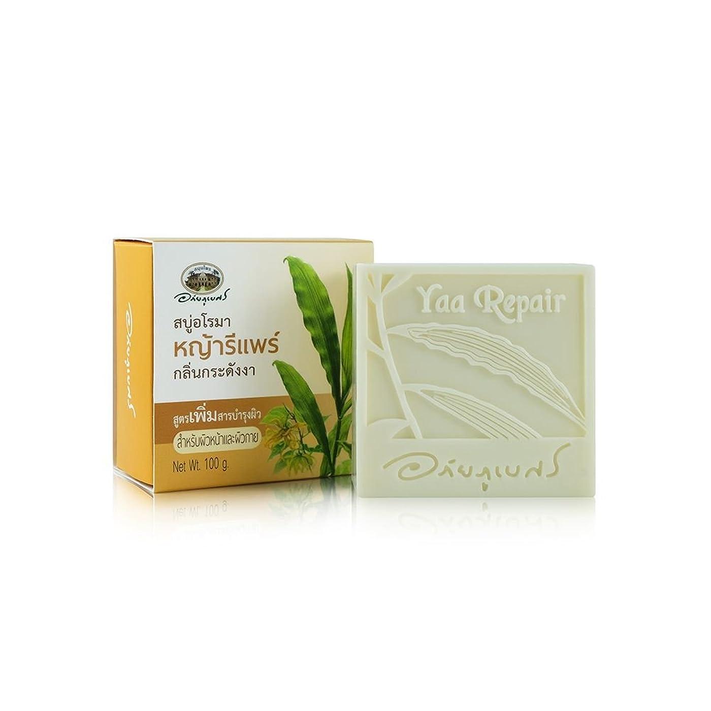 パラダイスの頭の上広くAbhaibhubejhr Thai Aromatherapy With Ylang Ylang Skin Care Formula Herbal Body Face Cleaning Soap 100g.