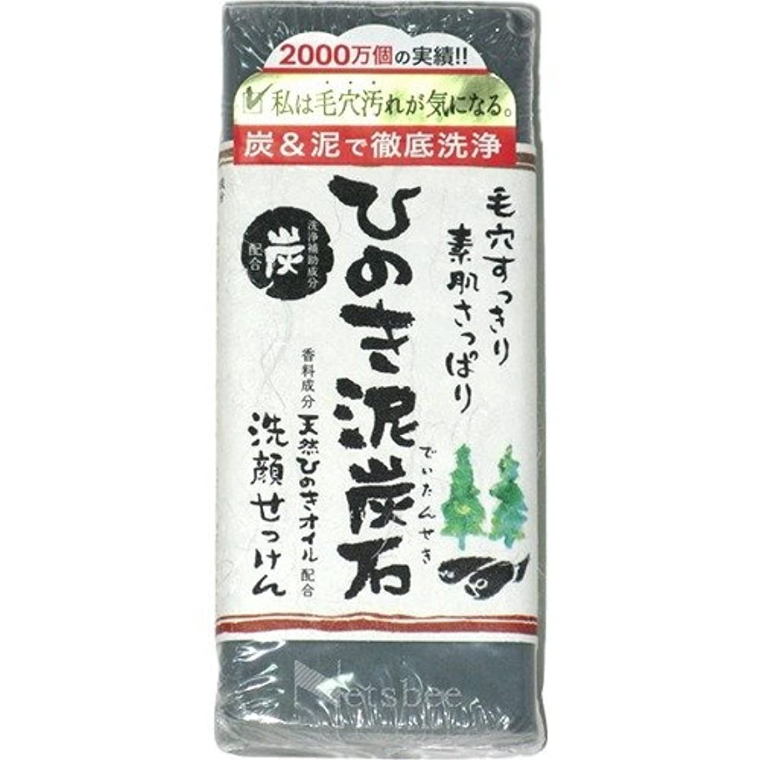 ヒューマニスティックロイヤリティディベートひのき泥炭石 黒 150g