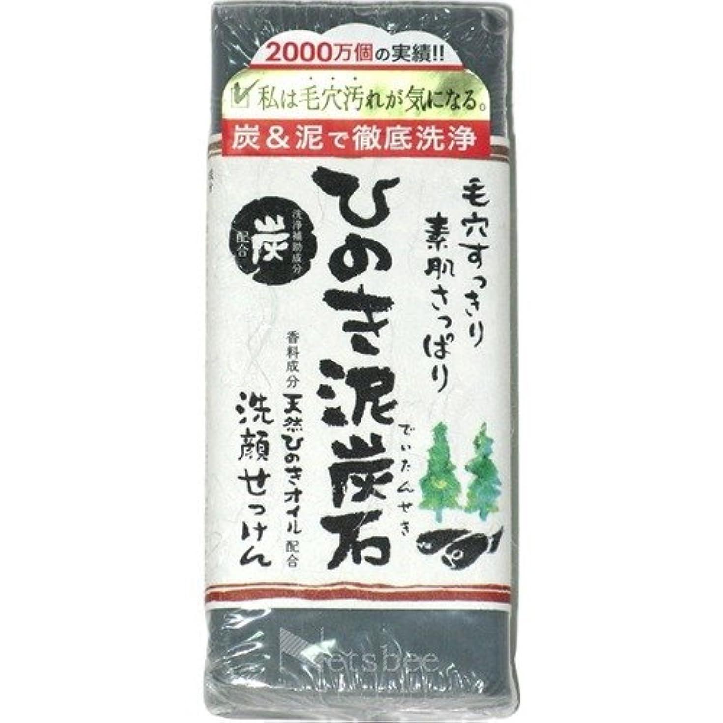 チャペル上げる含むひのき泥炭石 黒 150g