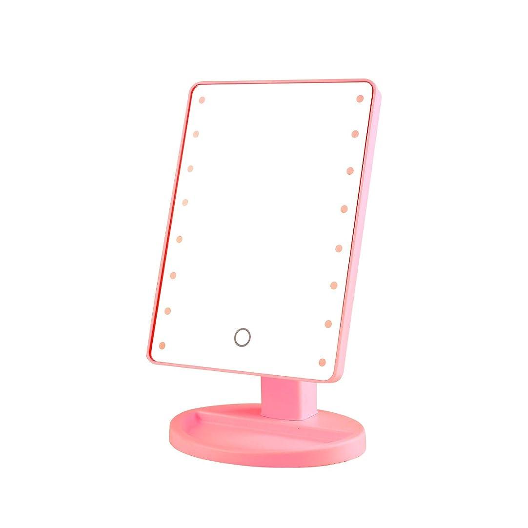 申し立てポータル和B-PING 鏡 卓上 化粧鏡 16LEDライト搭載 女優ミラー 卓上ミラー 180度回転 電池給電 プレゼント メイク 化粧道具 メイクアップミラー