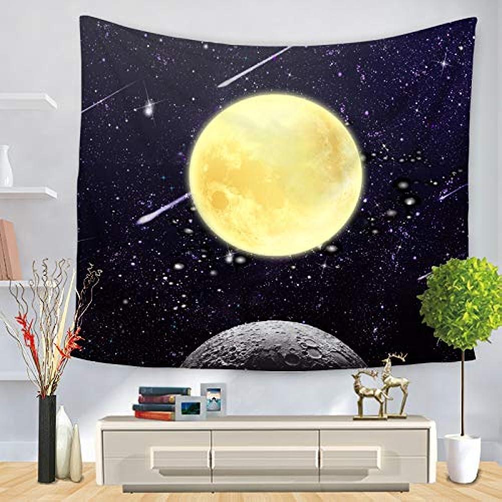ビザちなみに通信する美しい夜空の壁のタペストリー家の装飾壁掛け森星空月夜のタペストリーリビングルームベッドルーム