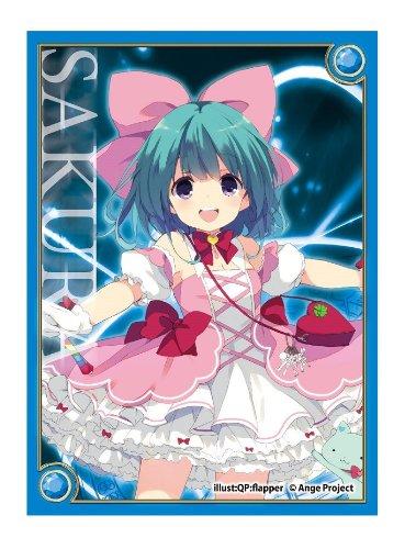 KADOKAWA Media Factory Ange Vu ~ Manches ieruju Collection Vol.3 Takamine Cerise (SC-09)
