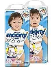 【パンツ ビッグサイズ】ムーニーマン女の子 エアフィット (12~22kg)76枚