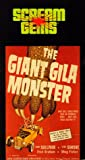 Giant Gila Monster [VHS]