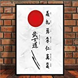 zzzddd Stampa su Tela,Poster E Stampe Bushido Giapponese Kanji Samurai Astratta Parete Poster Art Picture Tela per Camera Home Decor,20 * 30 Cm Cornice