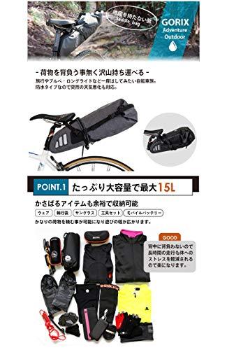 GORIX(ゴリックス)ロードバイク防水サドルバッグ肩掛け大型収納(ブラック)GO-B7