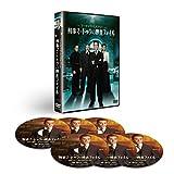 マードック・ミステリー 刑事マードックの捜査ファイル DVD-BOX[DVD]