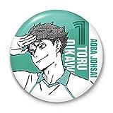 Saicowordist Haikyuu!! Anstecknadel aus Metall, Cartoon-Brosche für Kleidung, Tasche, Zubehör, Anime-Fans, Geschenk für Jungen und Mädchen (Tohru Oikawa)