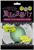 魔法の洗顔パフ 緑茶(1コ入)