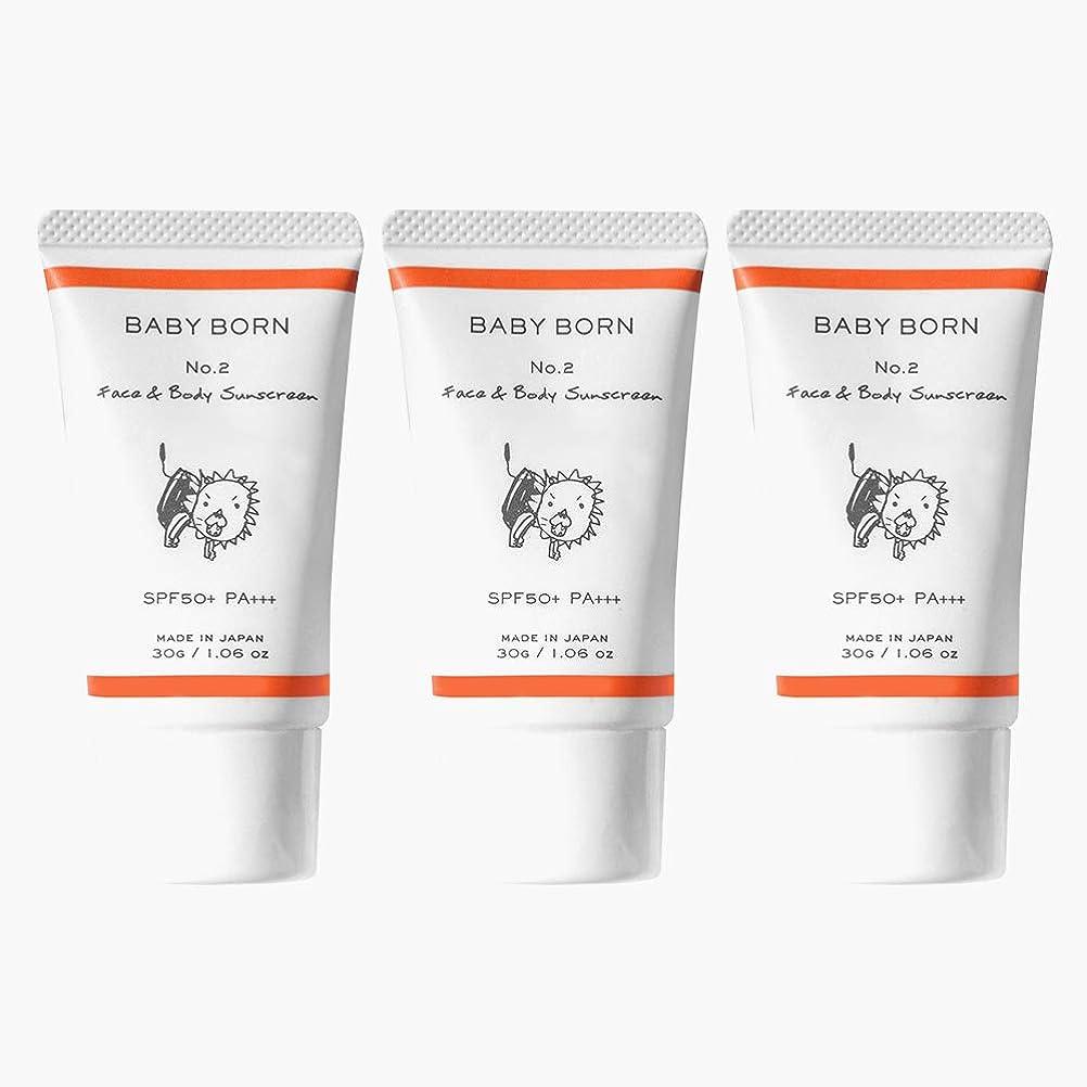 ブラウザメロドラマ刺繍日焼け止め 赤ちゃんや子どもにも使えるBABY BORN(ベビーボーン) Face&Body Sunscreen 3個セット 日焼け止め UV ケア 東原亜希 高橋ミカ 共同開発 SPF50+/PA++++