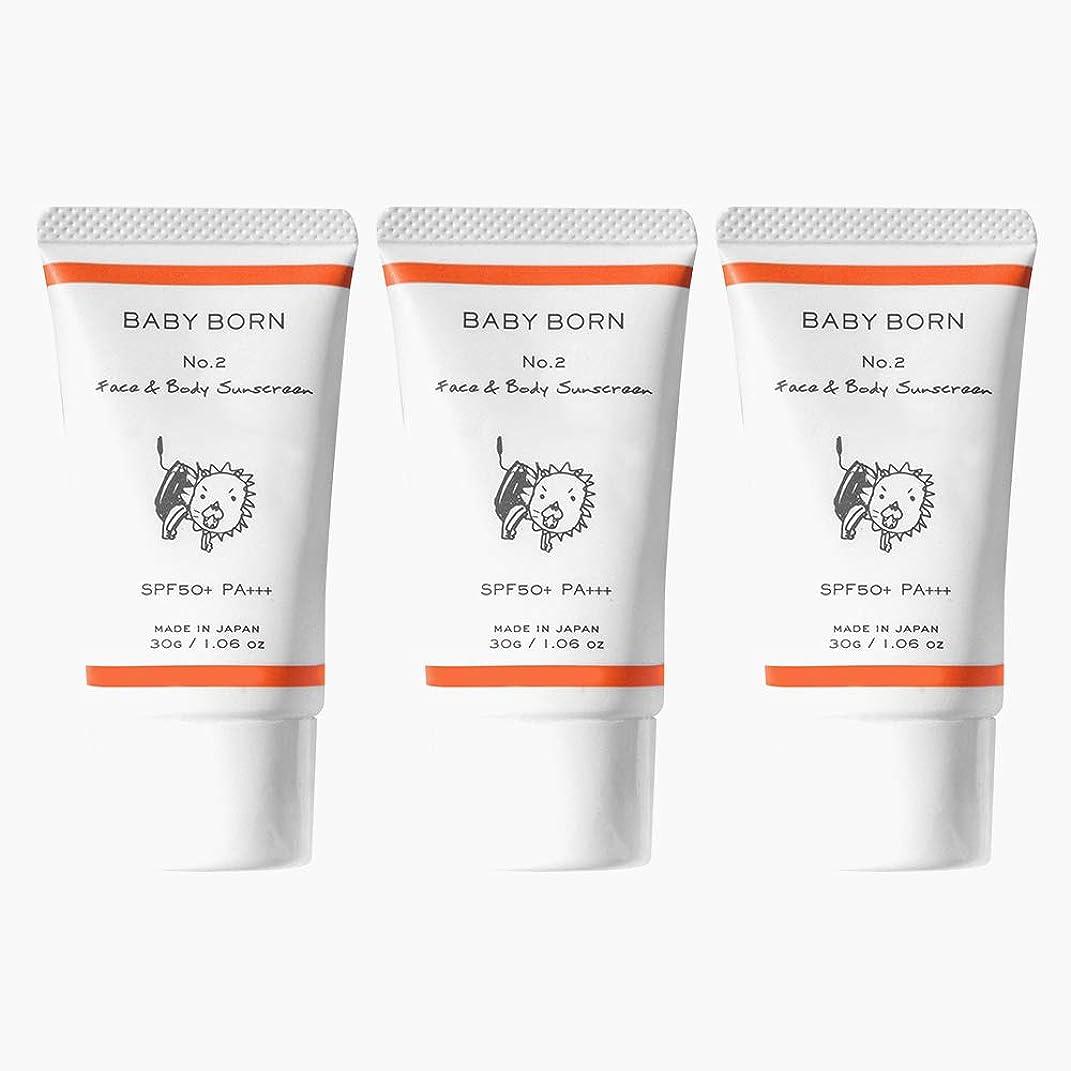 やがて請求可能神日焼け止め 赤ちゃんや子どもにも使えるBABY BORN(ベビーボーン) Face&Body Sunscreen 3個セット 日焼け止め UV ケア 東原亜希 高橋ミカ 共同開発 SPF50+/PA++++