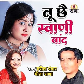 Tu Che Swani Band (Gadhwali)