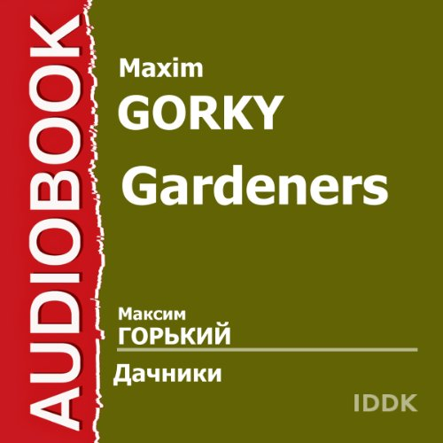 Gardeners [Russian Edition] audiobook cover art