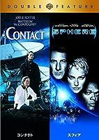 コンタクト/スフィア DVD (初回限定生産/お得な2作品パック)