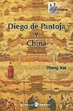 Diego de Pantoja y China (asiateca)