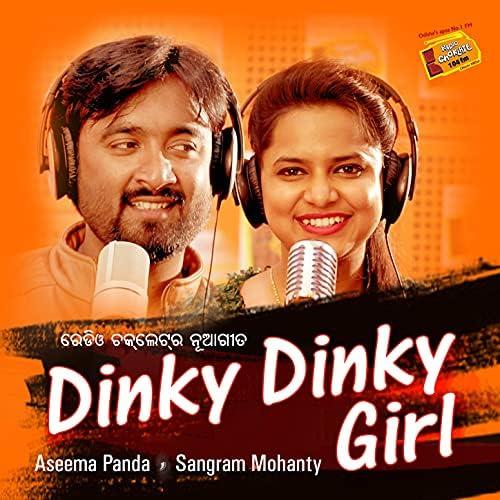 Aseema Panda & Sangram Mohanty