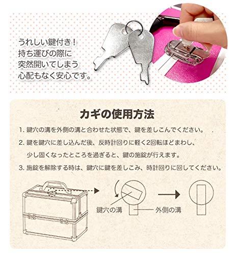 リライアブルコスメボックスRB002-BKVP鍵付きプロ仕様メイクボックス大容量化粧品収納小物入れ6段トレーベロアメイクケースコスメBOX持ち運びネイルケース