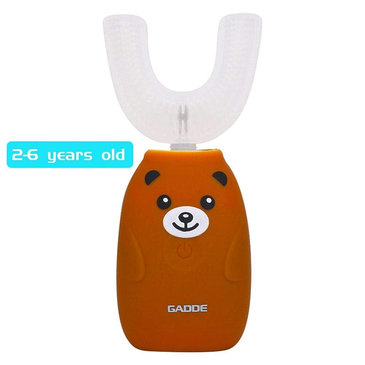 U型電動歯ブラシ超音波自動歯ブラシ 360°包囲清掃歯 怠け者歯ブラシ 4つモードUSB充電 IPX7防水 自動歯ブラシ