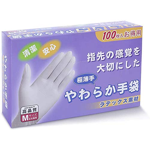 サッと手を洗えないアウトドアシーンで、けがの処置に役立ってくれるのが使い捨て手袋です。傷口や血液に直接触らずに処置ができるから、手当てをする側もされる側も安心です。