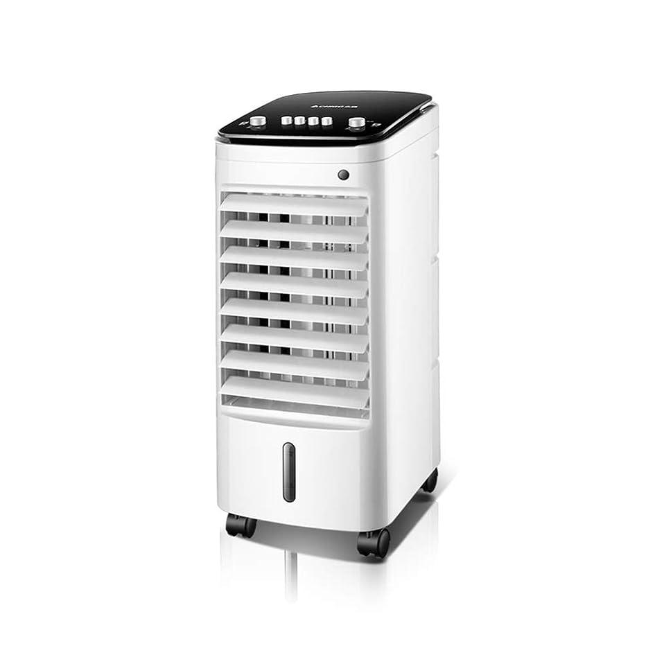 パブ代わりにを立てる選択するLPD-冷風機 エアコンポータブル蒸発塔ファンエアクーラーモバイルエアコン安全タイミングリモートコントロール広角空気供給大容量