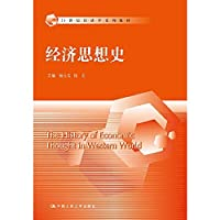 History of Economic Thought (21 century economics textbook series)(Chinese Edition)