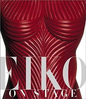Best eiko ishioka designs Reviews
