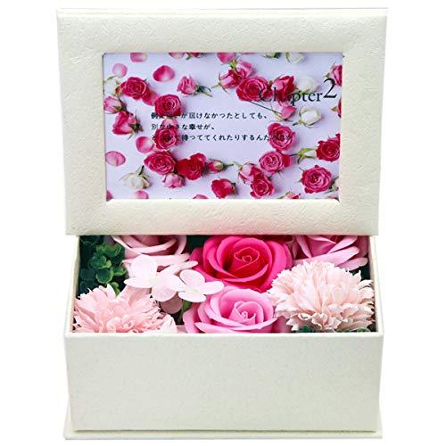 Juego de jabón de baño floral con pétalos de rosa y marco para fotos, los mejores regalos para sus mujeres, mamá, cumpleaños, aniversario, día de San Valentín