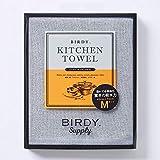 バーディサプライ(BIRDY. Supply) キッチンタオル Mサイズ(40 x 70cm) マットグレー KTM-MG