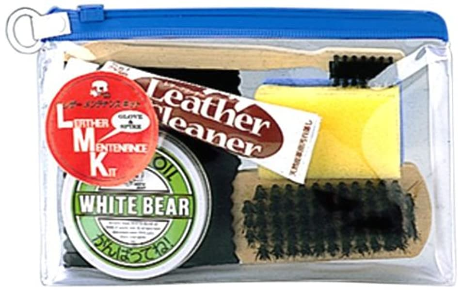 フォルダ思慮のない水陸両用WHITE BEAR(ホワイトベア) レザーメンテナンスキット No50-W