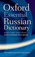 Oxford Essential Russian Dictionary