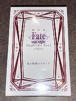 劇場版「Fate/stay night Heaven's Feel Ⅲ.spring song 限定グッズ 幼き姉妹のトランプ 遠坂凛 間桐桜