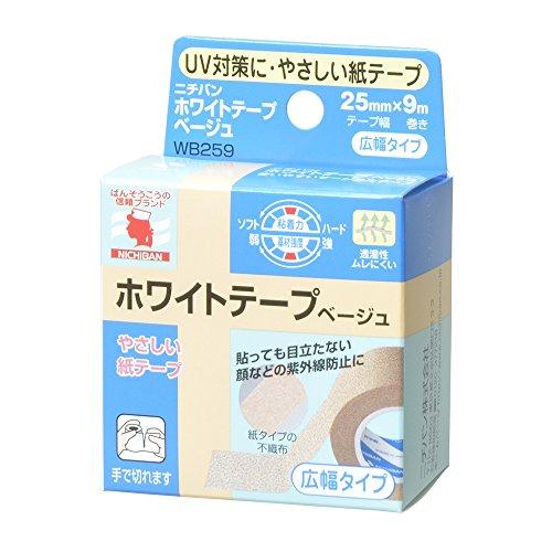 ニチバン ホワイトテープベージュ 25mm幅 9m巻き 1巻