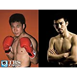 加藤壮次郎×井上庸(2010) 日本ウェルター級タイトルマッチ&東洋太平洋王座決定戦