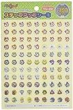 ステップアップシール 妖怪ウォッチ ミニシール YU-20 10パック(1パック・2シート198枚り)
