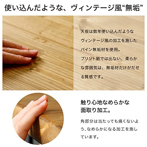 LOWYA(ロウヤ)『幅140ダイニングテーブル無垢材(F402_G1029_3M0)』