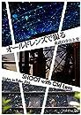 オールドレンズで撮る東武の夕方と光