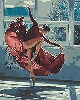 数字DIY数字油絵 手描きのDIY油絵 成人初心者 40x50センチ フレームレス赤いスカートダンサー