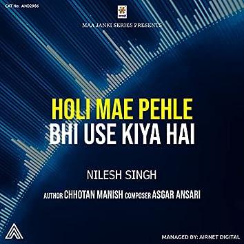 Holi Mae Pehle Bhi Use Kiya Hai