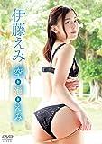 伊藤えみ 空と海とえみ[DVD]